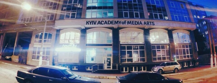 Kyiv Academy of Media Arts is one of Posti che sono piaciuti a Lul9.