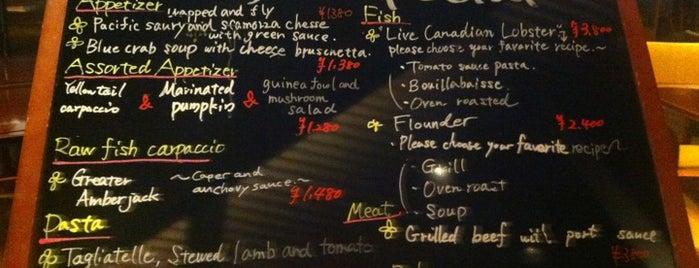 OLI 渋谷店 is one of Tim's Favorite Restaurants & Bars around The Globe.