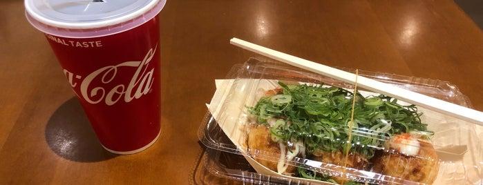 元天ねぎ蛸 is one of Favorite Food.