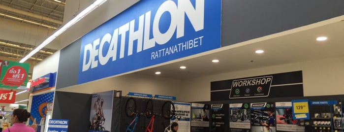 Decathlon is one of Weerapon 님이 좋아한 장소.