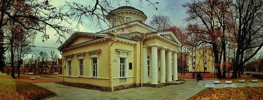 Отдел ЗАГС Петродворцового района is one of สถานที่ที่ Mihail ถูกใจ.