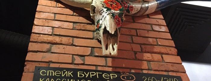 Декабрист is one of Белгород (Belgorod).