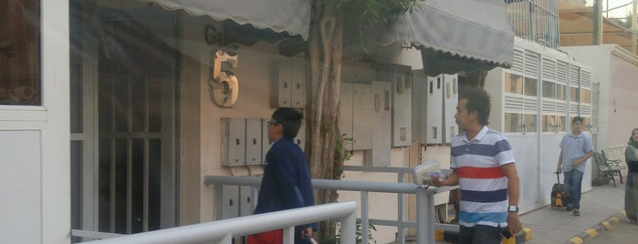 Dar Jana International School (Boys) is one of Tempat yang Disukai Dr . Taghreed.