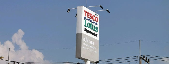 Tesco Lotus is one of Anna Brain 님이 저장한 장소.