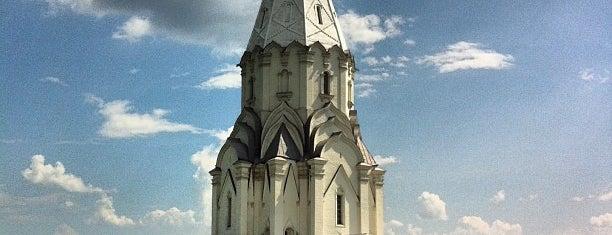 Храм Вознесения Господня is one of 100 примечательных зданий Москвы.