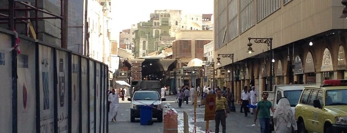 Al Balad Area is one of Jeddah, The Bride Of The Red Sea.