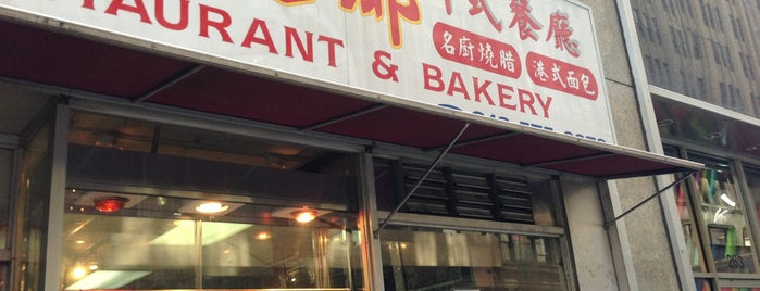 New Li Yuan Restaurant & Bakery is one of NYC SPOTS.