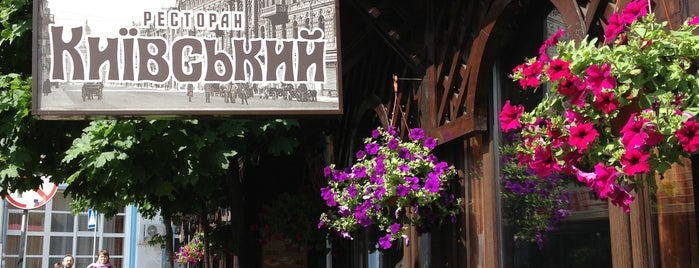 """Ресторан """"Київський"""" is one of Lieux qui ont plu à Ника."""