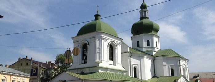Храм святого Миколая Чудотворця (УПЦ КП) / Церква Миколи Притиска is one of Kiev.