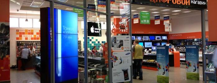 Белый Ветер Цифровой is one of Electronics Stores of Yaroslavl.