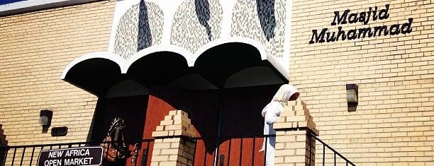 Masjid  Muhammad is one of สถานที่ที่ Tayeb ถูกใจ.