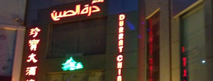 Rawda Square is one of Joelle : понравившиеся места.