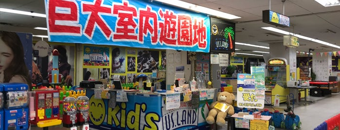 Kid's US LAND ザ・プライス川口店 is one of Locais curtidos por Masahiro.