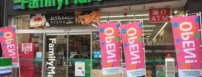 サークルK 上野広小路店 is one of closed.