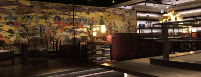 Anjin is one of Cool Tokyo Bars.