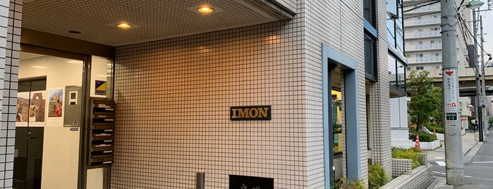 MIRAI STORE TOKYO is one of Best in Tokyo.
