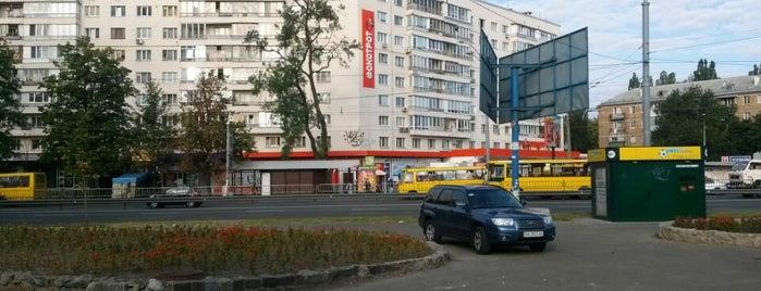 Площа Космонавтів is one of Tempat yang Disukai Александр.
