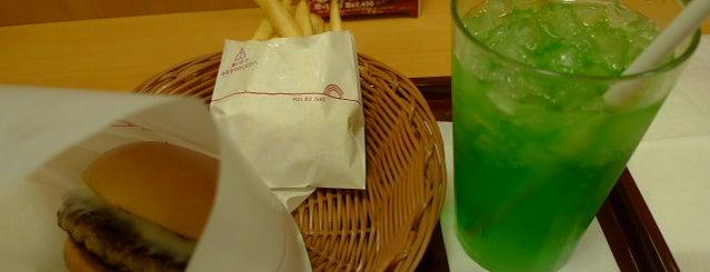 MOS Burger is one of Tokyo & Yokohama.