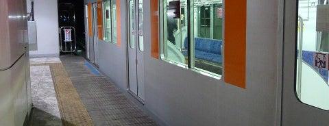 Motomachi-Chukagai Station (MM06) is one of Tokyo - Yokohama train stations.