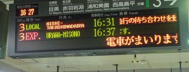 Tokyu Hiyoshi Station (TY13/MG13) is one of Steve 'Pudgy''ın Beğendiği Mekanlar.