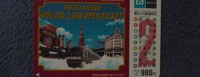 Tokyo - Yokohama train stations