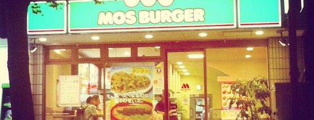 MOS Burger is one of Tempat yang Disukai Shinichi.
