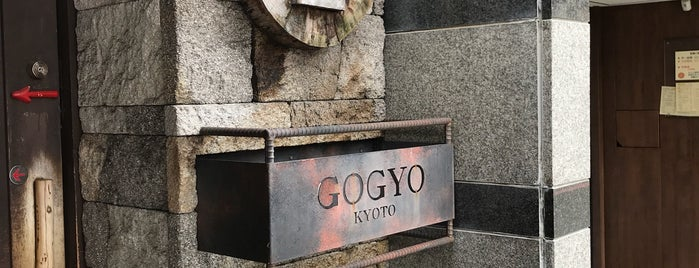 Gogyo is one of Kyoto Casual Dining.