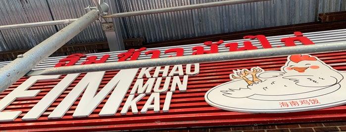 Eim Khao Mun Kai Elmhurst อิ่ม ข้าวมันไก่เอ็มเฮิสท์ is one of Restaurant recommendations.