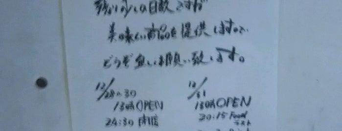 Banpaiya is one of まるめん@下級底辺SOCIO : понравившиеся места.