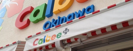 Calbee+ 沖縄国際通り店 is one of Japan/Okinawa.