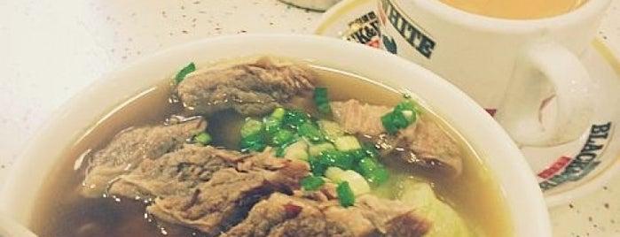 On Lee Noodle Shop is one of Eats: Hong Kong (香港美食).