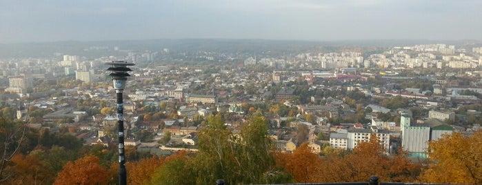 Высокий замок is one of Львов.