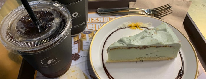cheesecake & coffee C27 is one of KOREA.