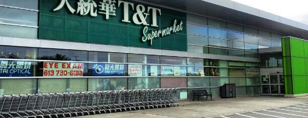 T&T Supermarket 大统华 is one of Janet : понравившиеся места.