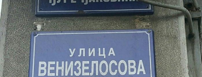 Venizelosova is one of Сербия-2016.