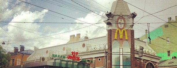 Остановка «ст. м. Василеостровская» is one of Hookah byさんのお気に入りスポット.