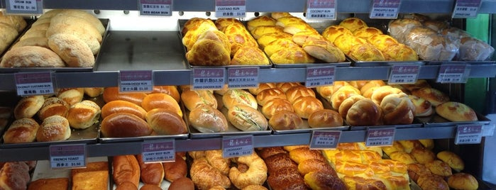 Sweets Bakery is one of NY places to try.