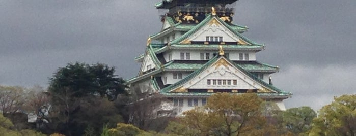 Osaka Castle Park is one of Japan Konechiwa.