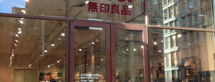 MUJI 無印良品 is one of #myhints4NewYorkCity.