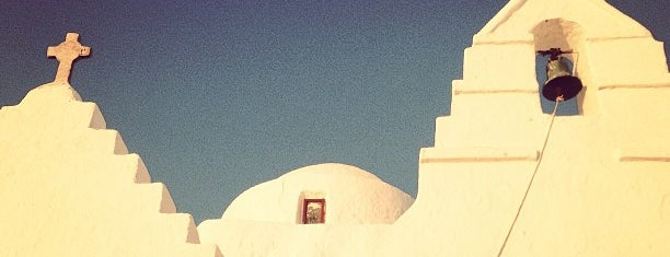 Panagia Paraportiani is one of Mykonos.