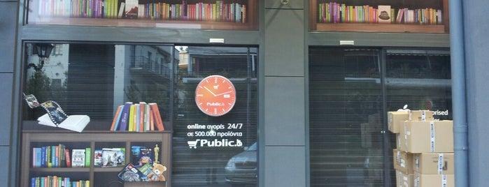 Public is one of Tempat yang Disukai Spiridoula.