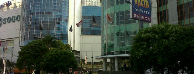 Emporium Pluit Mall is one of Jakarta. Indonesia.