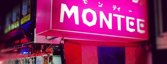 Montee is one of Around Asakusa.
