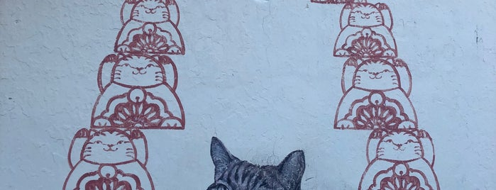 Penang Street Art : Love Me Like Your Fortune Cat is one of Penang.