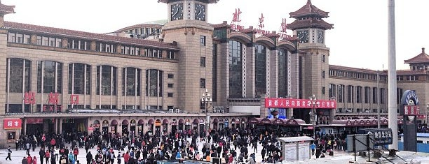 Beijing Railway Station is one of Trans-Siberian Railway 🚂.