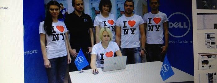 Darvideo Animation Studio is one of Gespeicherte Orte von Юлия.