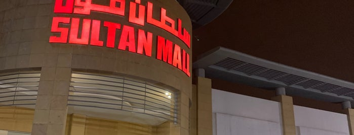 Sultan Wholesale Center is one of Lugares favoritos de Kaushikkumar.