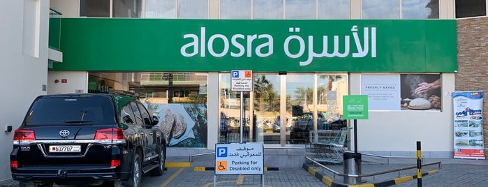 Al-Osra Supermarket - Nakheel Center is one of Orte, die Tamer gefallen.
