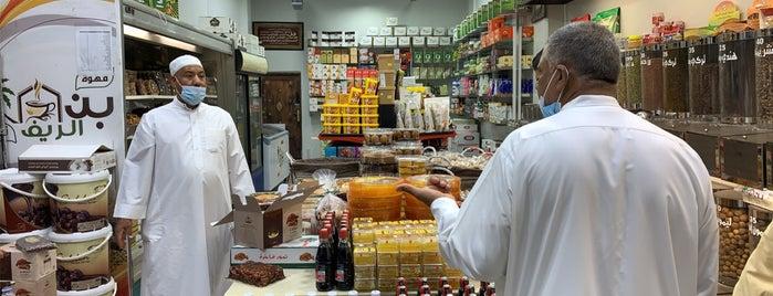 Dates Market is one of Lugares favoritos de Amal.