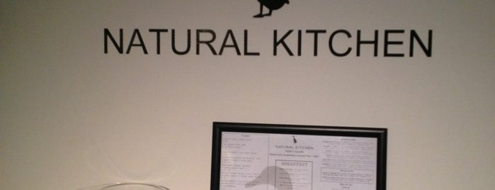Natural Kitchen is one of Brunch and Cafes.